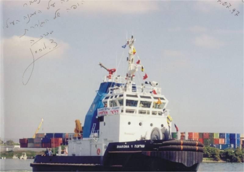 תיקון אוניות